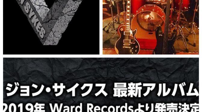 John Sykes ニューアルバム Sy-Ops を2019年Ward Recordsからリリース決定