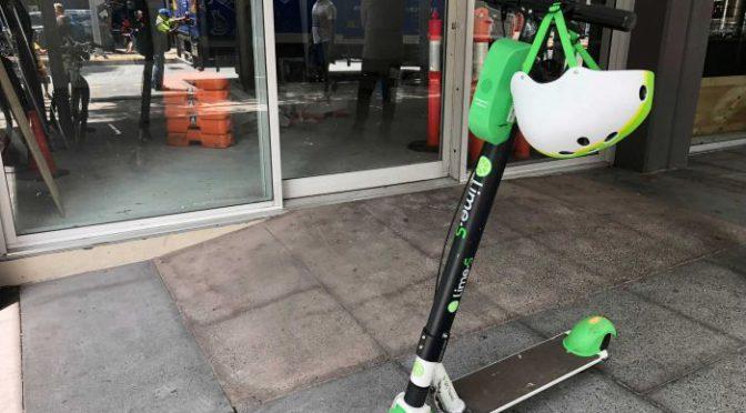 オーストラリア ライフスタイル&ビジネス研究所:アデレードで電動スクーター運転者に違反通告