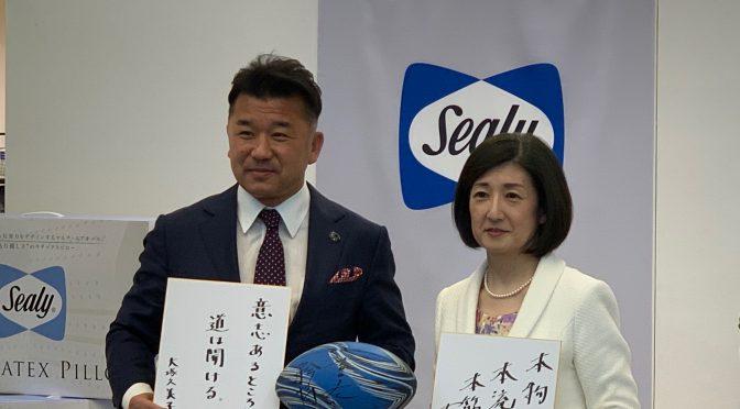 吉田義人さん x 大塚家具 大塚久美子社長 対談観覧記