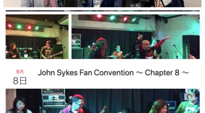 JOHN SYKESっていいね!倶楽部主催 JOHN SYKES FAN CONVENTION 〜 CHAPTER 8 〜 2019年6月8日(土)開催です