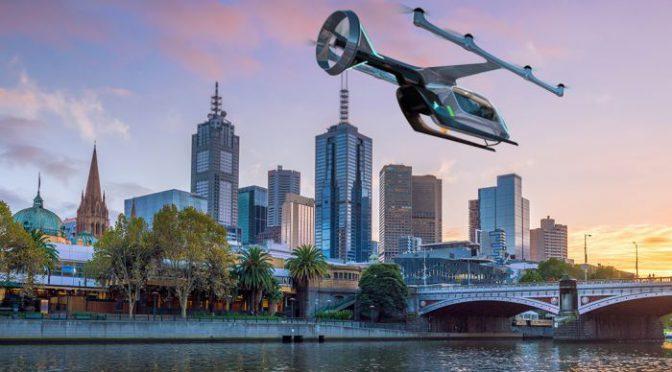 オーストラリア ライフスタイル&ビジネス研究所:ウーバー、メルボルンで2023年から「空飛ぶタクシー」構想