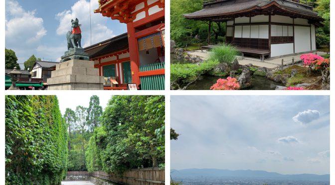 伏見稲荷大社、先斗町、銀閣寺もろもろ、久々に京都の魅力を体感してきた
