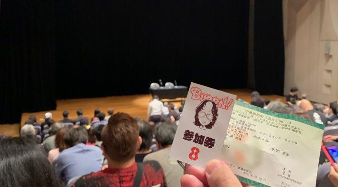 伊藤政則さんが語ったロック史の知られざる舞台裏:伊藤政則の『遺言』Vol. 14 参加記