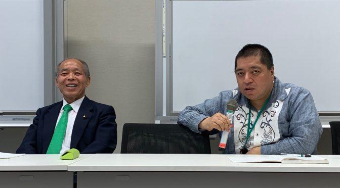 鈴木宗男新党大地代表、佐藤優さん登壇の勉強会で、外交諸問題に、突っ走るマスコミ報道に・・いろいろ考えさせられてきた:「東京大地塾」参加記 ㉒