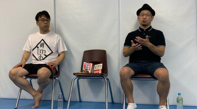 上念司さんと戸井田カツヤさんのトーク@ファイトフィットで、健康について考えさせられた