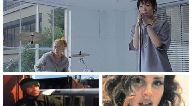 J-WAVEな日々に魅了された曲紹介 PART 81 〜 東京事変, Guru & Erykah Badu, Lana Del Rey