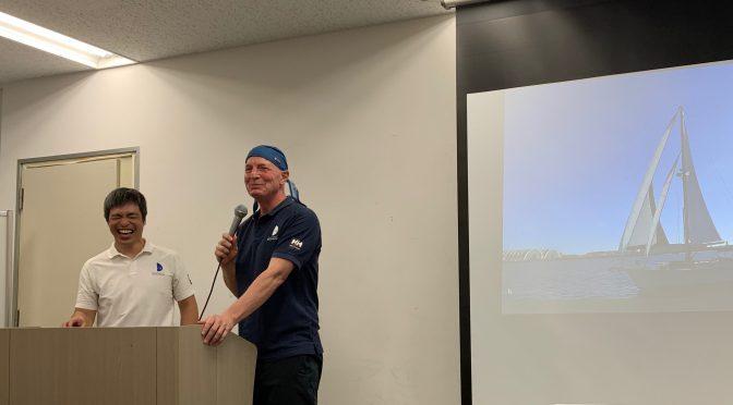 全盲者による世界初の太平洋横断に成功!! ブラインド・セーラー 岩本光弘さん 航海報告会 参加記