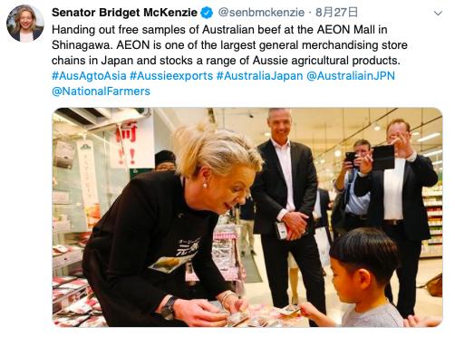 オーストラリア ライフスタイル&ビジネス研究所:ブリジェット・マッケンジー農業相来日で農産物輸出促進をPR