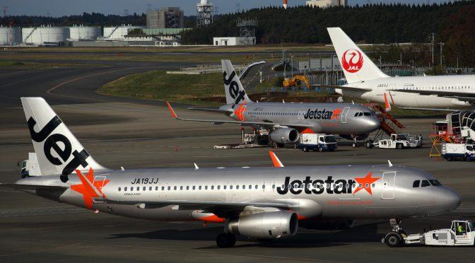 オーストラリア ライフスタイル&ビジネス研究所:日本航空、ジェットスター・ジャパンの出資比率50%に引き上げ