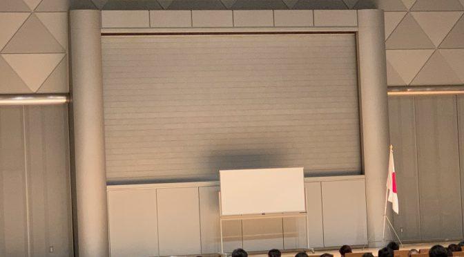 青山繁晴議員の独立講演会に久々参加して、重く考えさせられ希望も感じてきた:第97回独立講演会 参加記