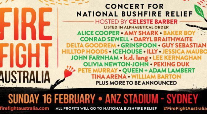 オーストラリア ライフスタイル&ビジネス研究所:森林火災チャリティコンサート Fire Fight Australia 2月16日 シドニーで開催