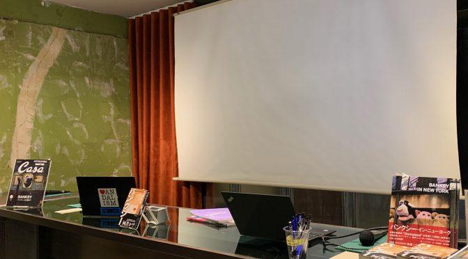毛利嘉孝教授×鈴木沓子さんが語ったバンクシーの実像:トークイベント「バンクシー 無名時代から現在地まで 」参加記