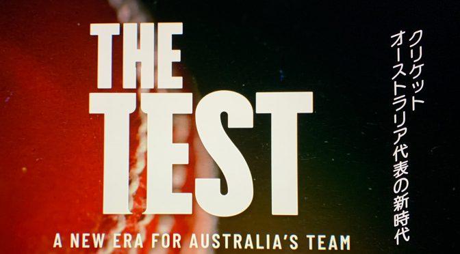 オーストラリア ライフスタイル&ビジネス研究所:『ザ・テスト ~クリケット オーストラリア代表の新時代~』