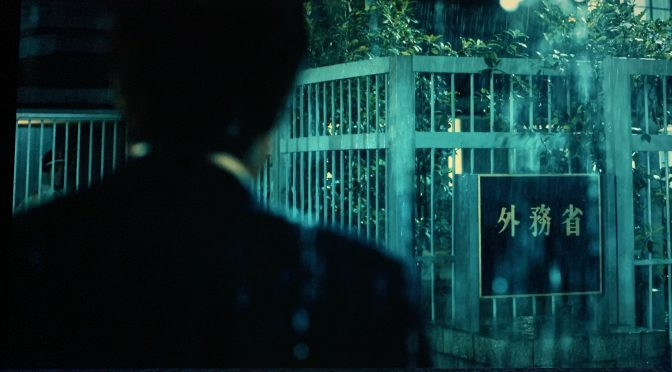清武英利さんが描いた巨悪に挑んだ名もなき刑事たちの生きざま:ドラマ『石つぶて 〜外務省機密費を暴いた捜査二課の男たち〜』鑑賞記 ①