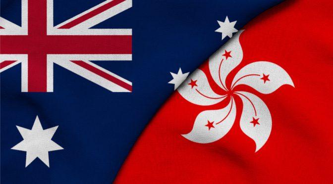 オーストラリア ライフスタイル&ビジネス研究所:香港との犯罪人引渡条約停止