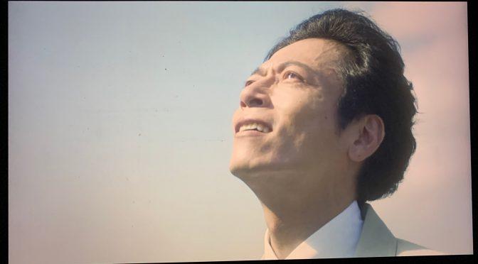 池井戸潤さんが描いた技術力を持つ者たちの気概:ドラマ『下町ロケット』鑑賞記 後編