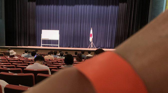 青山繁晴議員の独立講演会に参加して、知られざる面に軽く衝撃を受けてきた:第101回独立講演会 参加記