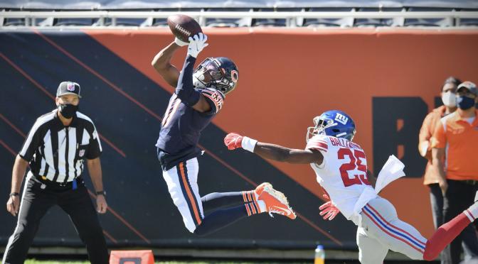 シカゴ・ベアーズ、土壇場のピンチを守り抜いて2連勝:NFL 2020シーズン 第2週