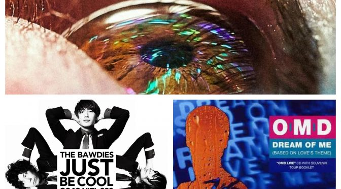 J-WAVEな日々に魅了された曲紹介 PART 129 〜 THE BAWDIES, AAAMYYY & Orchestral Manoeuvres in the Dark