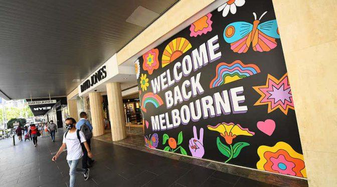 オーストラリア ライフスタイル&ビジネス研究所:メルボルン、4ヵ月続いたロックダウン解除