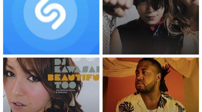 街中で音楽認識アプリSHAZAMを稼働させ DJ KAWASAKI, Dream Wife & Xavier Omar Feat. Mereba のデータにアクセス、曲を改めて楽しめた♪(SHAZAM #37)