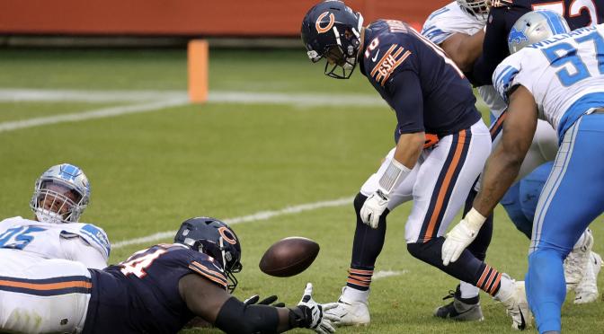 シカゴ・ベアーズ、失笑の逆転劇を喫しトンネルをひた走る6連敗:NFL 2020シーズン 第13週
