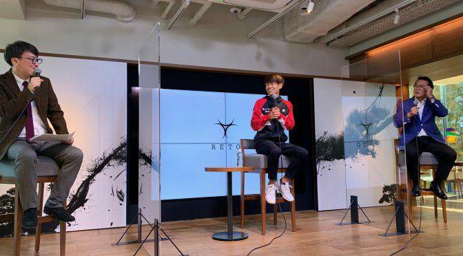 「RETO PROJECT」始動記念トークイベント 日本マラソン界の挑戦者とレジェンドによる夢の対談!神野大地 ✕ 瀬古利彦「マラソンで、夢を叶えるために。」参加記