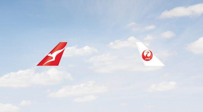 オーストラリア ライフスタイル&ビジネス研究所:カンタス、JALとタイアップを計画