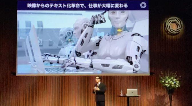 神田昌典先生が示したコロナ後の近未来:『2022講演会 2021年から躍進するビジネスモデルづくり』視聴記