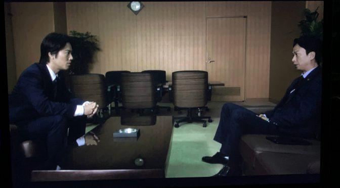巨大都市銀行舞台に繰り広げられる攻防:ドラマ『メガバンク 最終決戦』鑑賞記(中編)