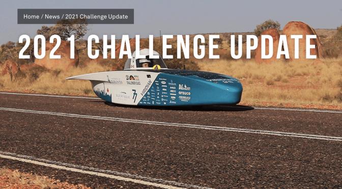 オーストラリア ライフスタイル&ビジネス研究所:World Solar Challenge 中止、10月に隔年開催