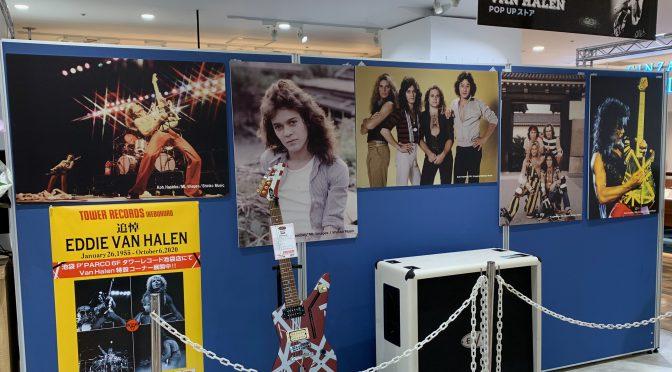 Tribute to Eddie Van Halen POP-UPストアを訪れ、メッセージボードに感謝の思いを書き留めてきた