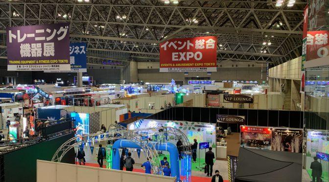 イベント総合EXPOに行き、デジタルマーケティングにおける動画、オンラインイベントの可能性について学んできた:第8回 イベント総合EXPO 参加記