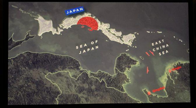 アメリカの視点からみた日米同盟の最前線:ドキュメンタリー『DEFENDING JAPAN』鑑賞記 ②