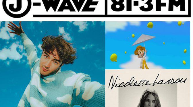 J-WAVEな日々に魅了された曲紹介 PART 149 〜 Alfie Templeman, Nicolette Larson & Yung Bae feat. AWOLNATION