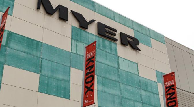 オーストラリア ライフスタイル&ビジネス研究所:MYER、44年間営業 Knox Westfileld 店を(2021年)7月閉店