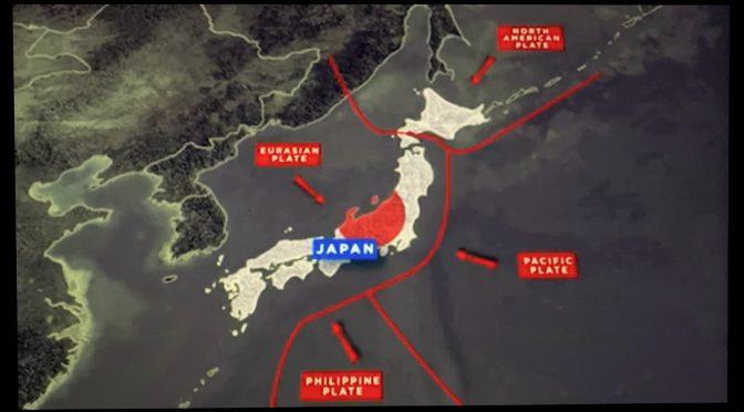 アメリカの視点からみた日米同盟の最前線:ドキュメンタリー『DEFENDING JAPAN』鑑賞記 ④