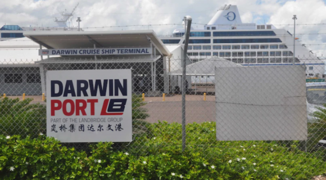オーストラリア ライフスタイル&ビジネス研究所:ダーウィン商業港の中国企業への賃借契約見直しへ