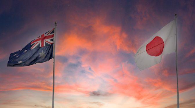 オーストラリア ライフスタイル&ビジネス研究所:日本と安全保障急接近の背景