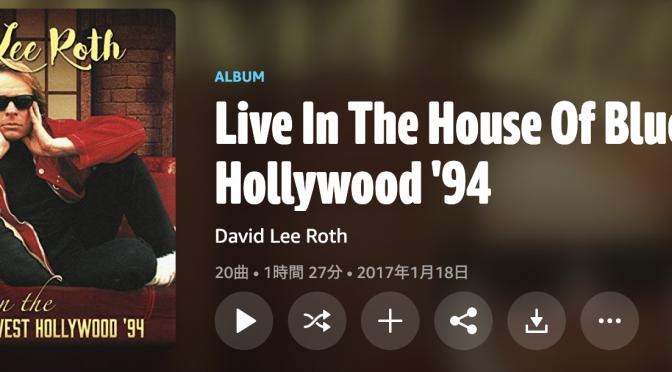 先週(2021/5/31〜6/6)ちょっとびっくりさせられたこと:David Lee Roth – Live In House of Blues, West Hollywood '94