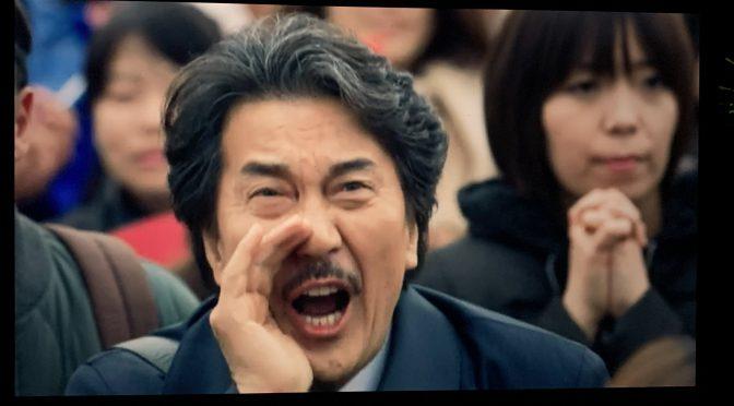 池井戸潤さんが描いた老舗足袋製造会社が命運を賭けた開発記:ドラマ『陸王』鑑賞記 ④