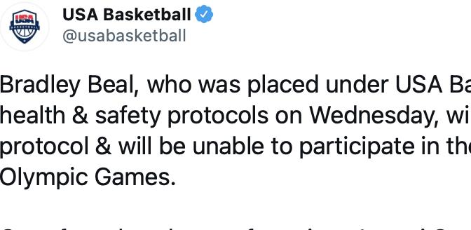 今週(2021/7/12〜7/18)ちょっと残念だったこと:ブラッドリー・ビール選手 アメリカ代表辞退(東京オリンピック)