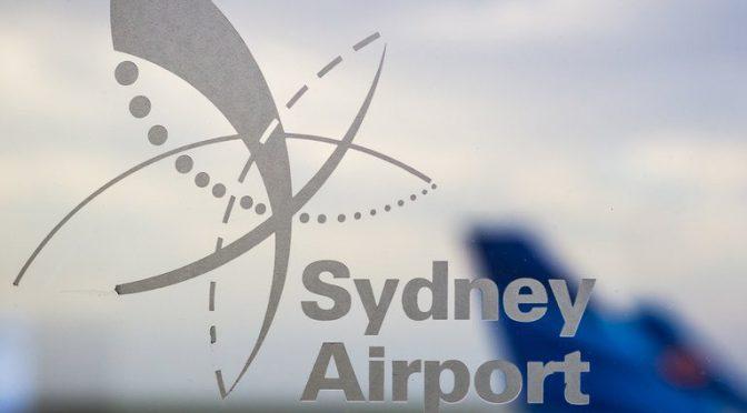 オーストラリア ライフスタイル&ビジネス研究所:シドニー空港、ファンド連合の買収提案拒否