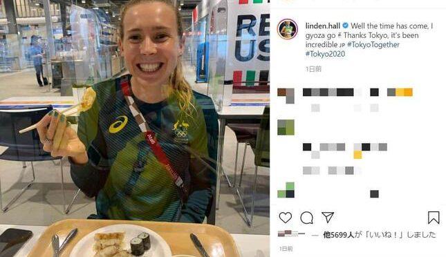 オーストラリア ライフスタイル&ビジネス研究所:「日本は驚くべき国でした」リンデン・ホール選手がギョーザを食べてニッコリ笑顔